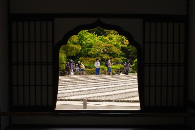 Silver Pavilion (Ginkaku)