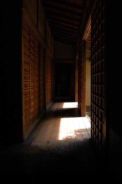 Daitoku-ji. Koto-in, Kyoto