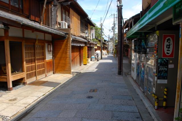 Slope to Kiyomizu-dera