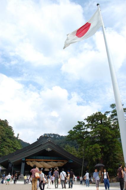 Izumo Taisha Shrine, Shimane