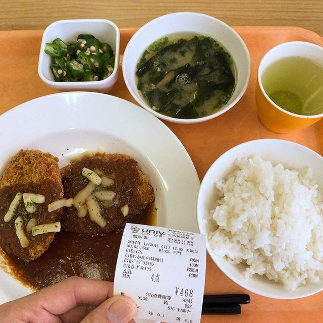 アンダー500円!オリジナルメニューのデミグラスチキン、ワカメの味噌汁、オクラ。今日で後期おしまいなので生協昼ごはんも2カ月間のお休み。さびしい。 #今日の昼ごはん