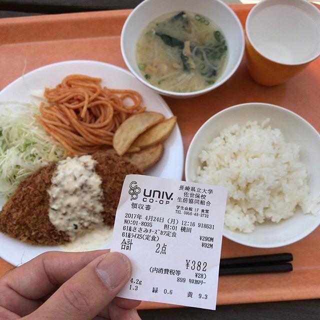 ささみチーズカツ定食。382円。#今日の昼ごはん