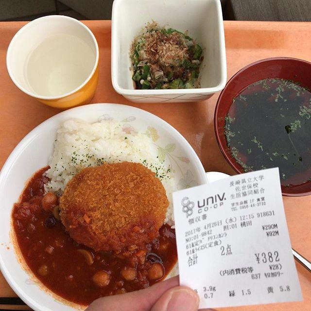 チリコンカライス(コロッケのせ)定食。382円。豆がいろいろ入ってます。ヒヨコ豆とか。#今日の昼ごはん #ガルバンゾー