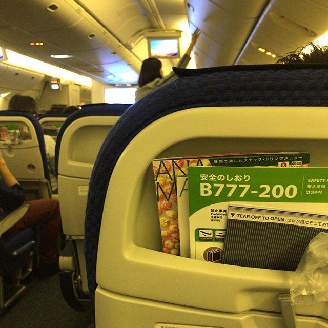 機内音楽のクラシックで『美しく青きドナウ』を聞いて、なんだか正月気分で福岡に着陸。