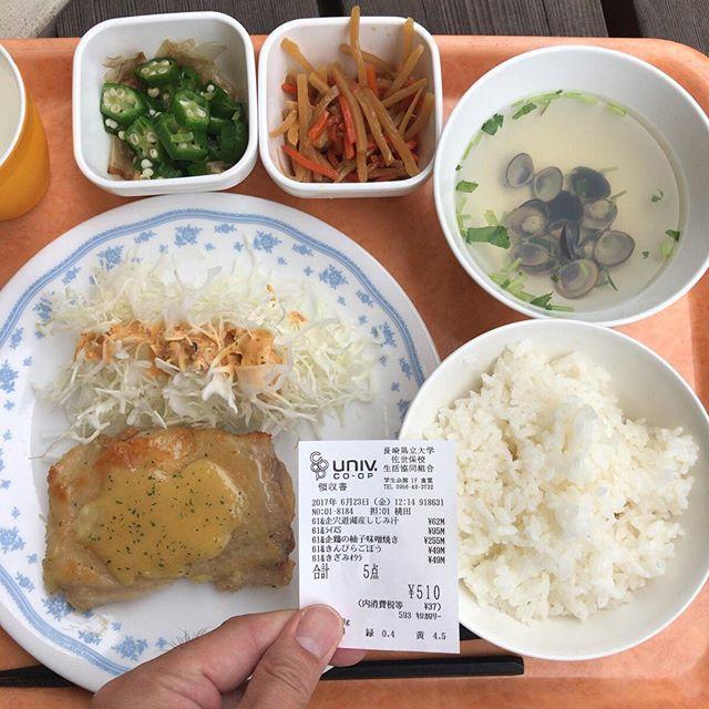 鶏の柚子味噌焼き、きんぴらごぼう、オクラ、宍道湖産しじみ汁 #今日の昼ごはん