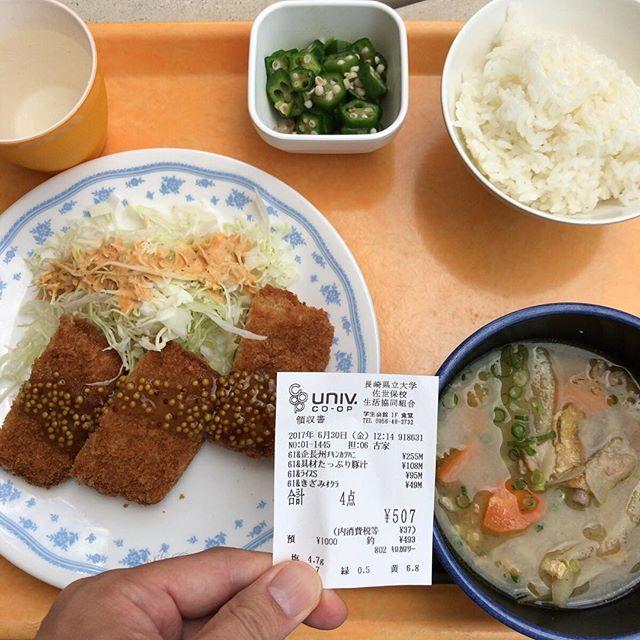 長州チキンカツハニーマスタード、オクラ、豚汁。マスタードはちゃんとつぶつぶ。#今日の昼ごはん