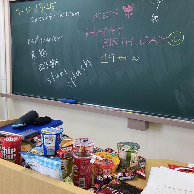 時間経ってしまいましたが、学生の皆さんに誕生日を祝ってもらいました!感無量!!(引き換えに単位を要求されたけどw)みんなありがとー!