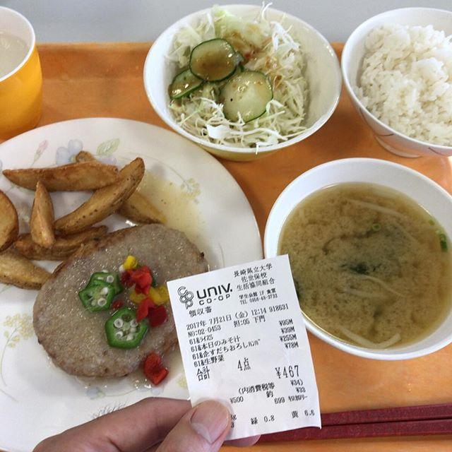おろしすだちハンバーグ、キャベツ、味噌汁。#今日の昼ごはん