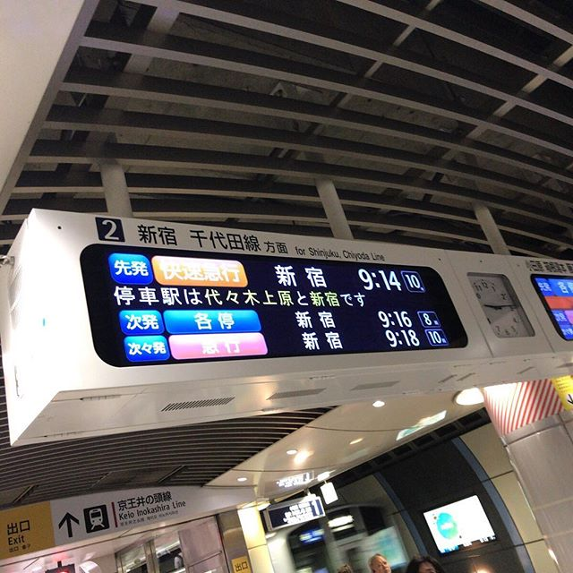 2分おきに電車が来るってすごいよなー。