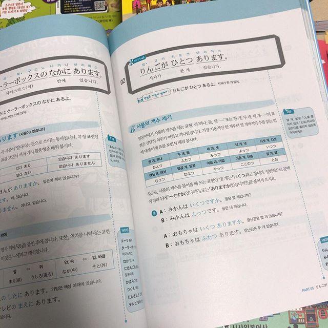 ソウルの大きな書店。目的があって語学書コーナーに来たけど、そそられるものありすぎて仕事がはかどらない。。面白すぎる。
