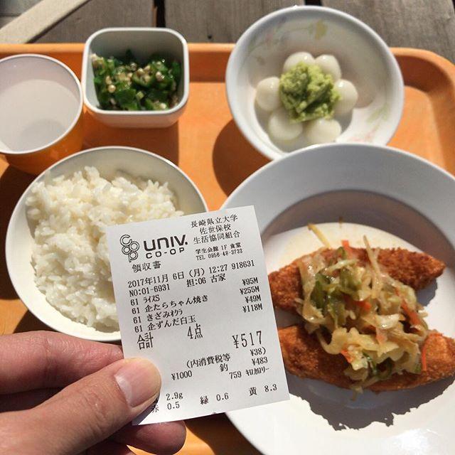 東北&北海道フェア開催中。タラちゃん焼き(鱈のフライと野菜炒め)、ズンダ白玉、オクラ。