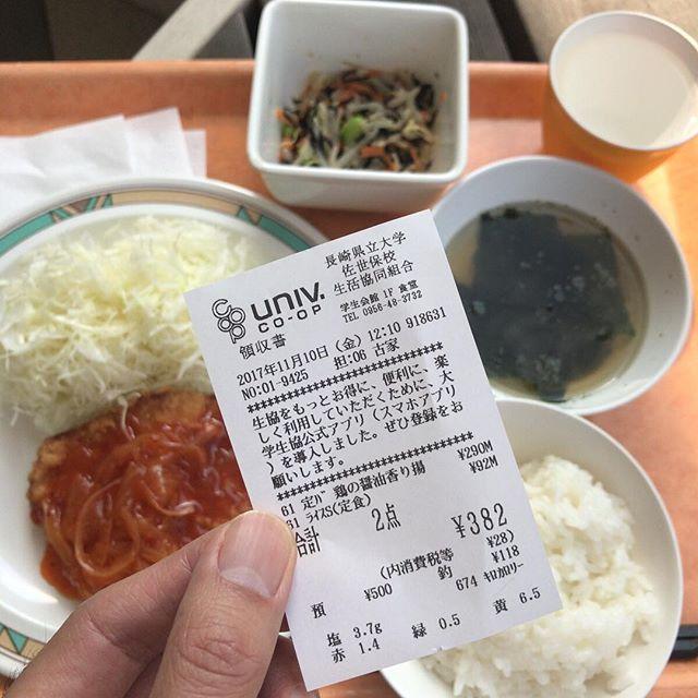 鶏の醤油香り揚げ定食382円。やす!