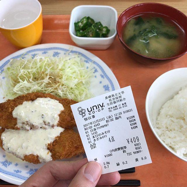年内最後の食堂ごはん。好みの皿があってよかった。生協さん今年もお世話になりました。#今日の昼ごはん
