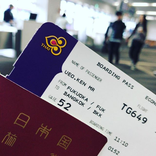 FUK-BKK タイ航空に乗るの初めて。行ってきます!