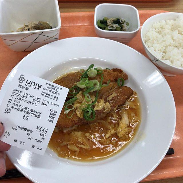 好物があった!白身魚のあんかけ。#今日の昼ごはん