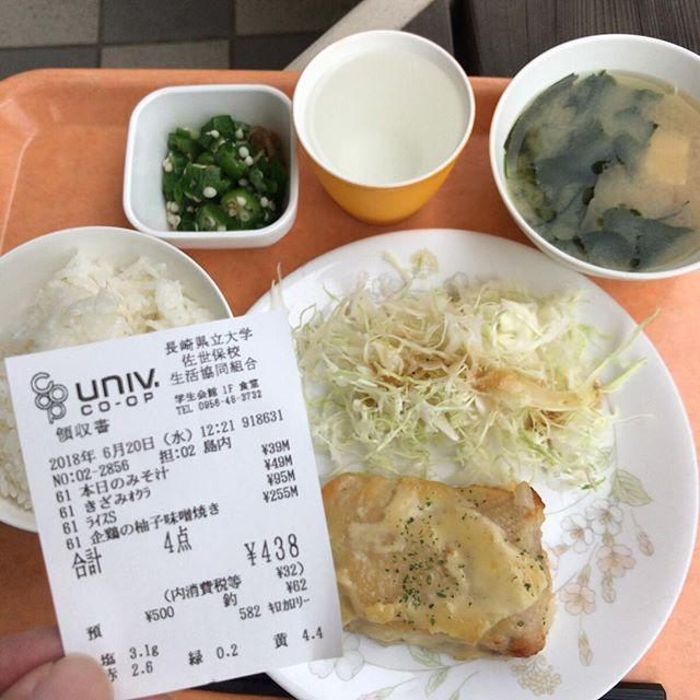 いろいろ、ばたばた落ち着かなかったけど昼ごはんはちゃんと食べた。そして写真も撮った。#今日の昼ごはん