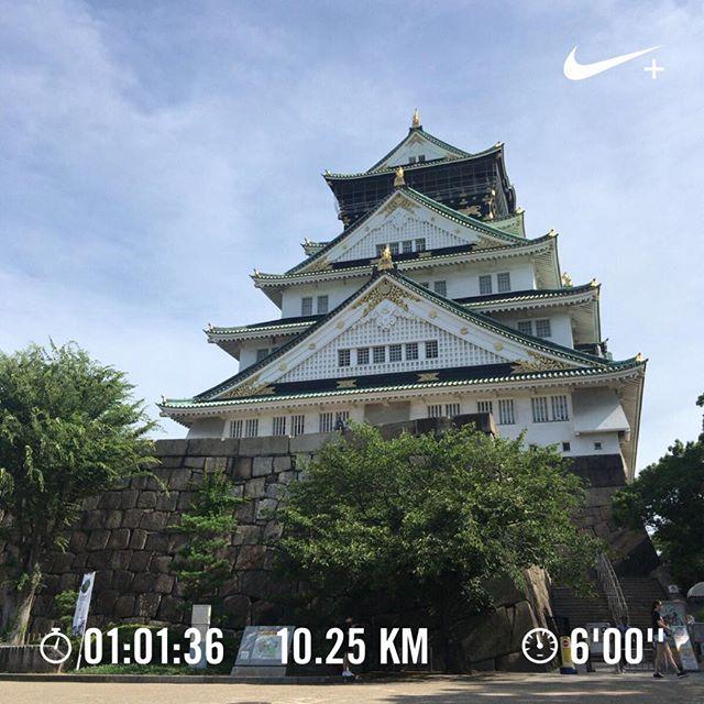 ホテルから大阪城までランニング。大阪には18年前に住んでましたがこんな風に街を楽しむようになるとは思ってなかったなー。いろいろ懐かしかったです。#ラン #ランニング #run #running