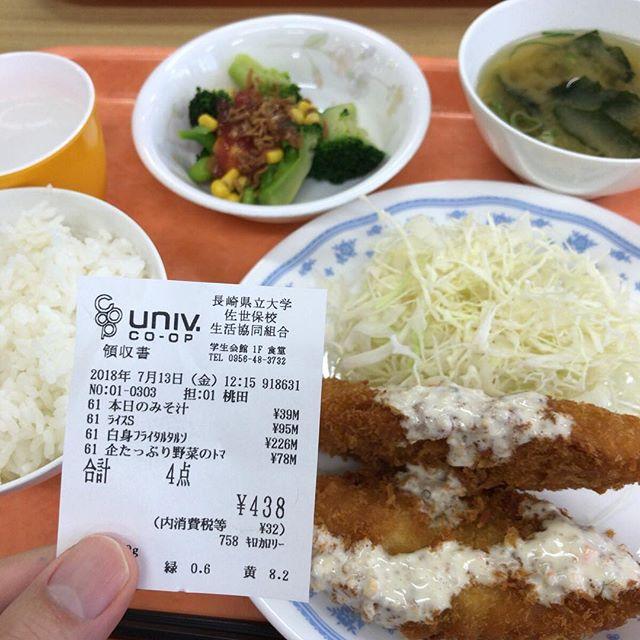 夕食でもワカメをたくさん食べたので今日(正確には昨日)は海藻の日。#今日の昼ごはん