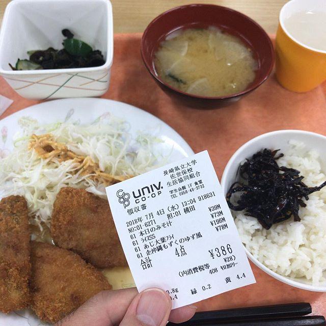バラで選んだ割には300円台に収まった。#今日の昼ごはん