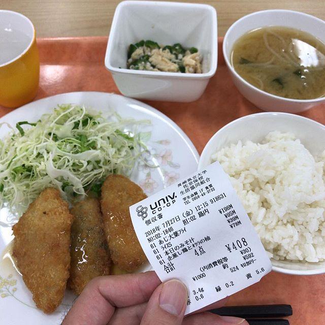 珍しく魚、とはいえ今日も揚げ物。だって食堂のフライはサクサクだから。#今日の昼ごはん