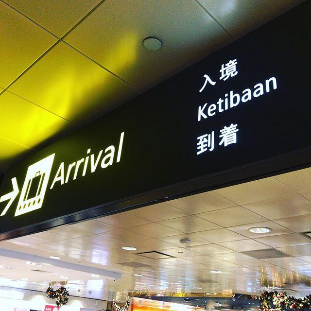 「ケティバーーン」はマレー語で「到着」なんだろね、多分