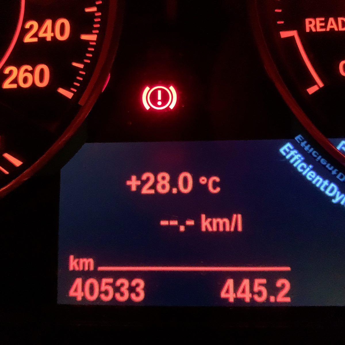 21:00ちょっと前でこの気温。。。 At  just before 21:00, this temperature...