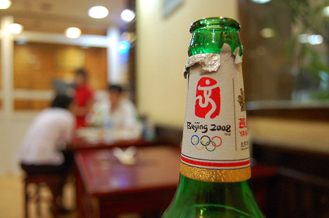 01ビール0001