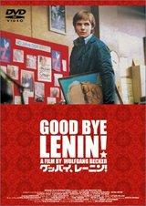 goodbyelenin